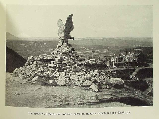 история памятника орел 1903